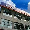 RDC : BIAC, les deux facteurs à la base de la crise !