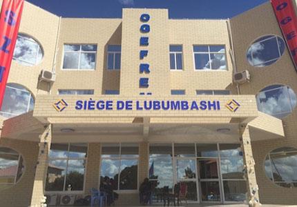 RDC : Le FPI recrute un Consultant chargé de réaliser le bilan de compétence des ressources humaines