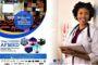 RDC : L'ADR appelle à la mobilisation de fonds nécessaires pour des élections !