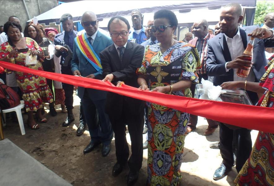 RDC : une maternité de Ndjili dotée d'un nouveau bâtiment par le Japon !