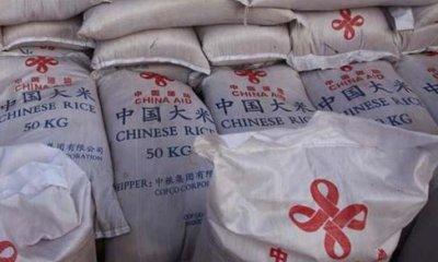 RDC: PAM reçoit 2 805 tonnes de riz de la Chine pour des personnes vulnérables du Tanganyika et de l'Ituri 47