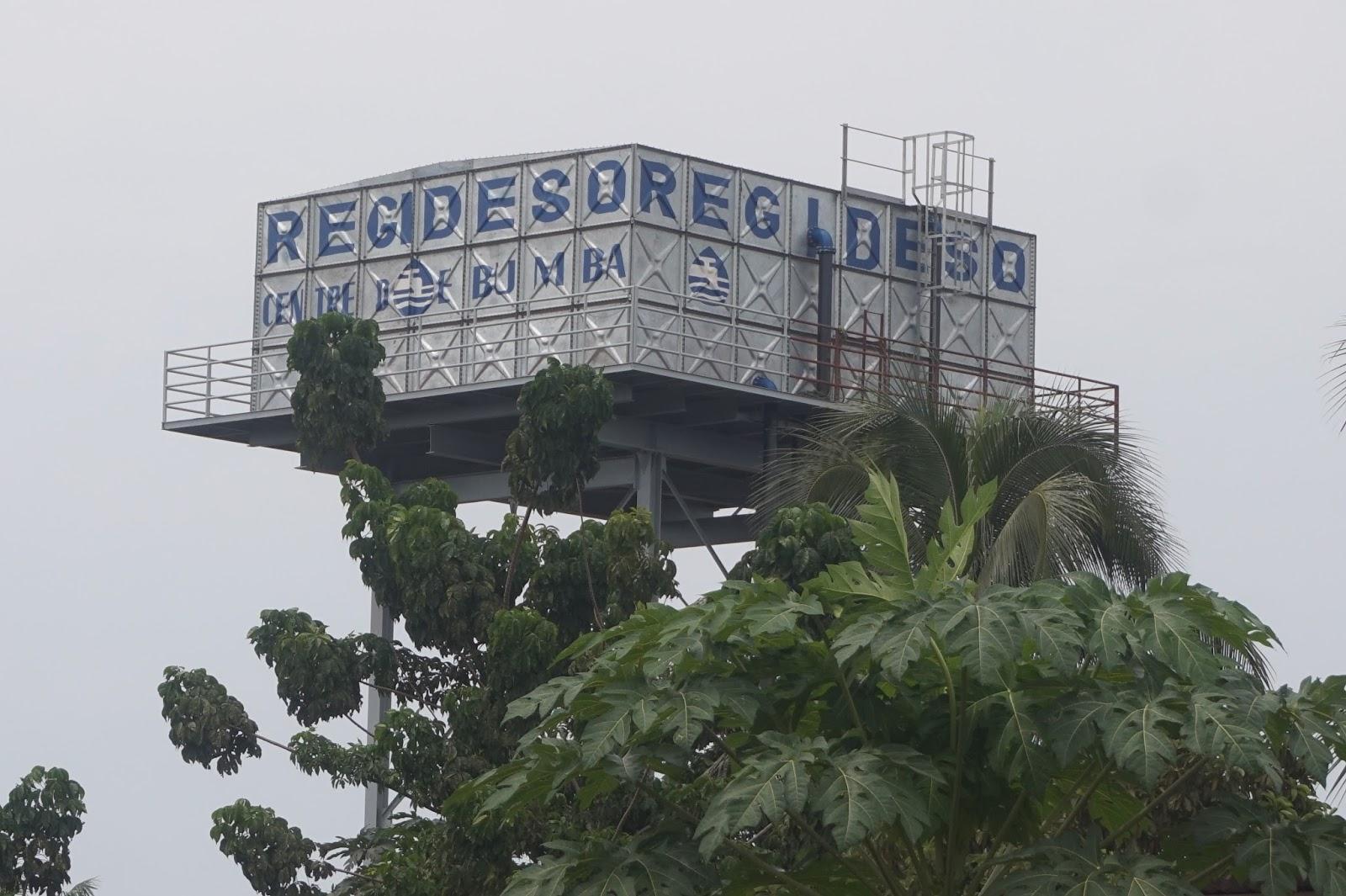 RDC : L'Etat congolais doit 100 millions USD à la Regideso ! 98