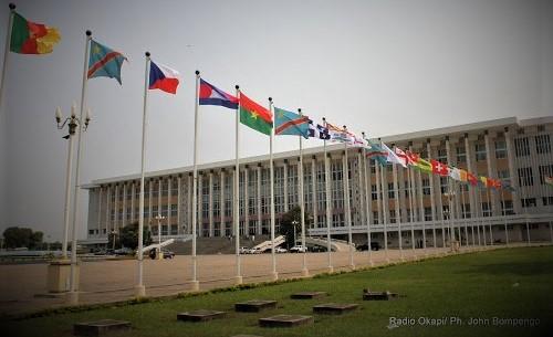 RDC : Faute de quorum, la plénière sur la révision du Code Minier reportée à une «date ultérieure»