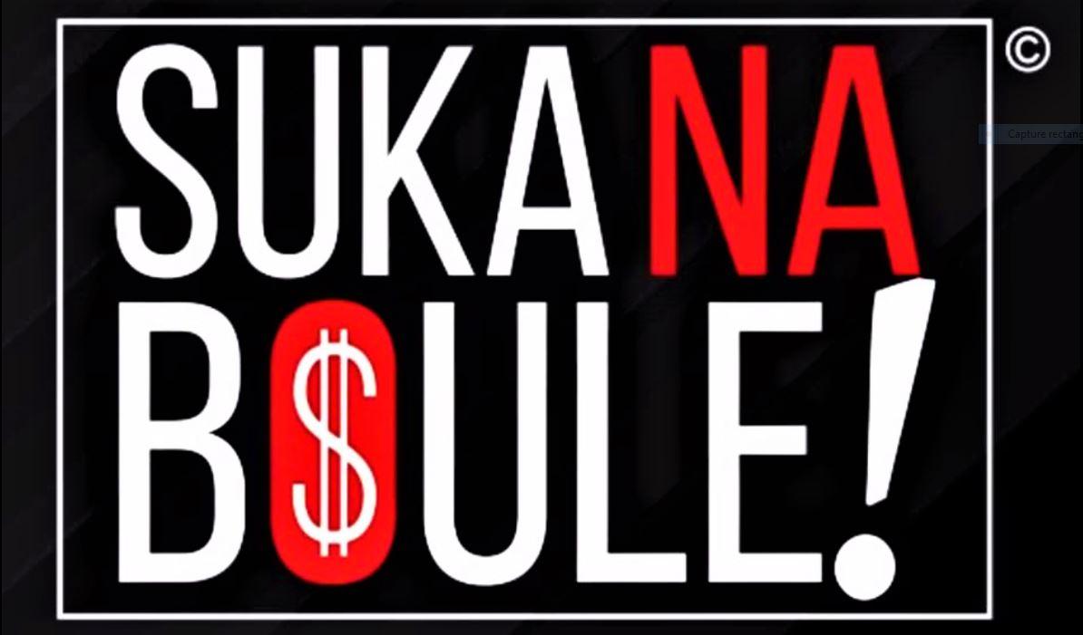 """RDC : """"Suka Na Boule"""", présentation du concept ce mardi 17 Octobre à Kinshasa"""