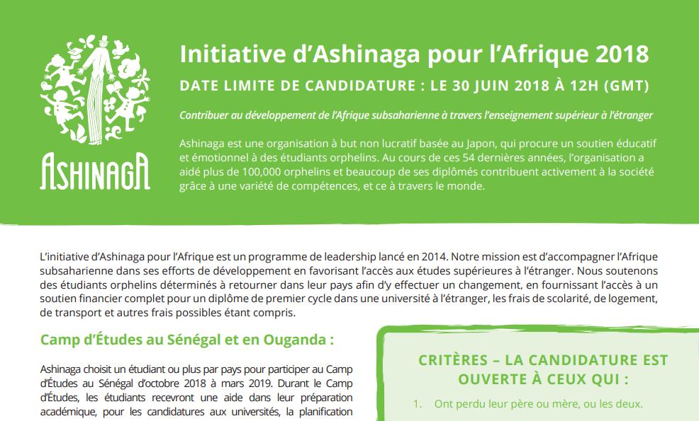 Bourse ASHINAGA 2018, lancement de l'appel à candidature pour jeunes orphelins diplômés ! 5