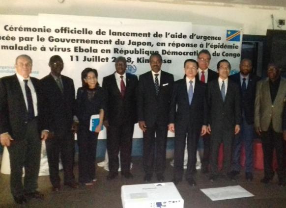 RDC : le Japon lance trois projets pour renforcer la lutte contre Ebola 1