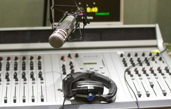 RDC : le parquet ordonne la fermeture d'une radio proche de l'opposition à Bukavu 1