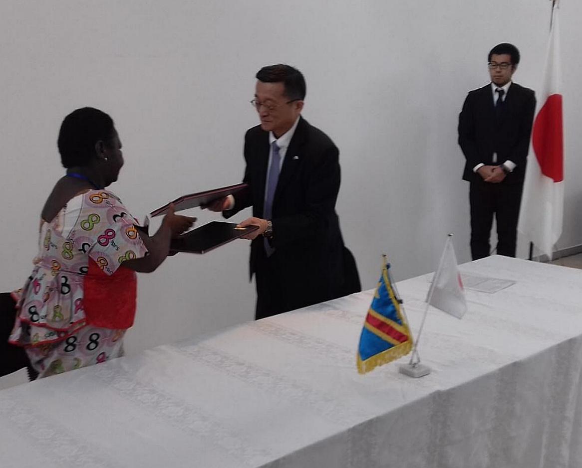 RDC : le Japon finance la construction d'un centre professionnel à Kikwit 1