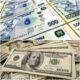 RDC : l'Etat compte lever 15 milliards de CDF sur le marché financier local ce mardi 6 octobre 2020 16