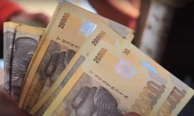 RDC : l'indemnité de l'ancien chef de l'Etat vaut 30% des émoluments du président de la République en fonction 14