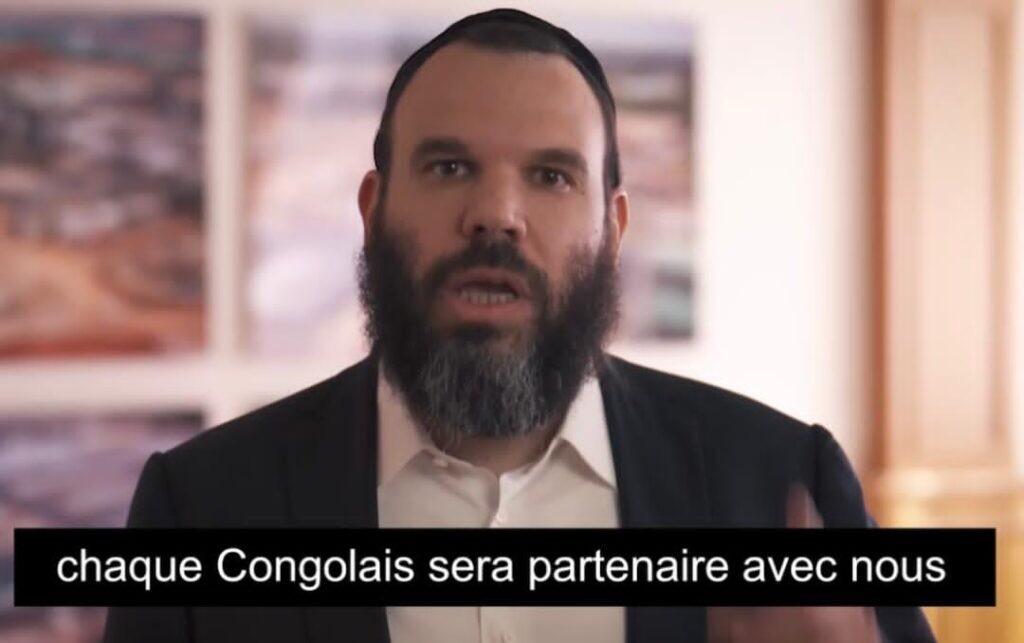 RDC: Dan Gertler s'engage à respecter les termes et conditions fixés par l'OFAC et la loi (Communiqué) 1