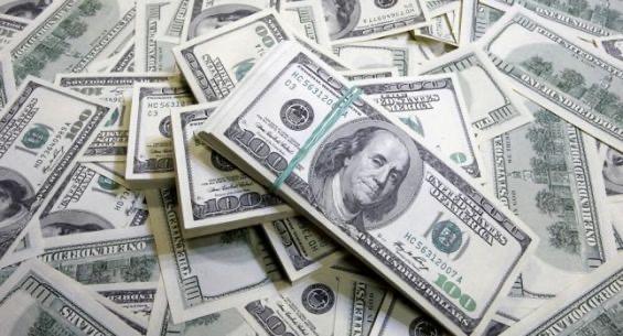 RDC : Le Gouvernement compte lever 10 millions USD sur le marché intérieur à la dernière semaine de janvier 2021 1