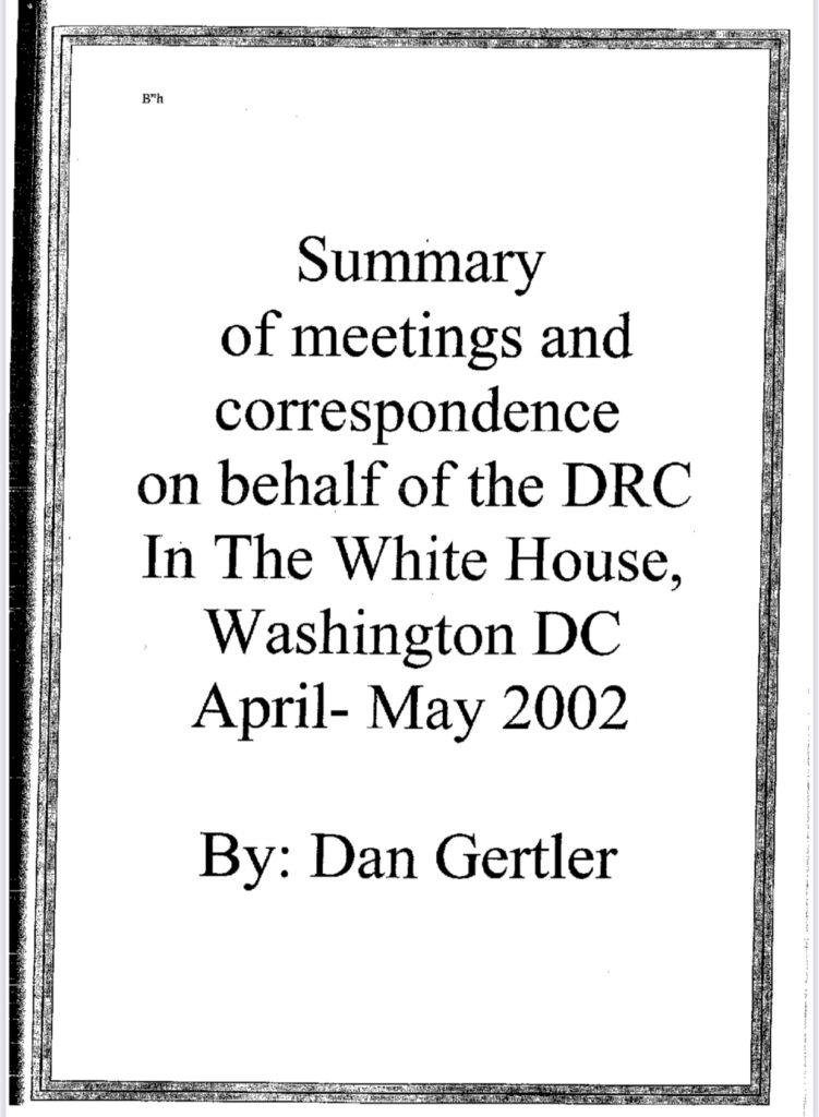 Monde : l'octroi de la licence à Gertler serait motivé par les intérêts croisés israélo-américains (Dershowitz) 21
